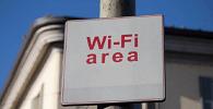 Distribuir sinal de internet mediante pagamento não é crime