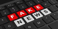 Ministério dos Direitos Humanos publica recomendação sobre combate às fake news