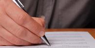Exame psicotécnico como forma eliminatória deve ser previsto em lei