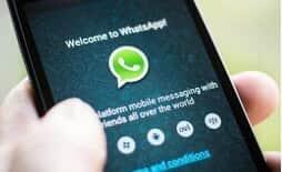 A questão da criptografia do WhatsApp: julgamento do caso pelo STF  sob a perspectiva da segurança das comunicações