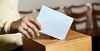 OABs publicam editais de convocação para eleições 2018