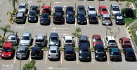 Senai é condenado por furto de veículo dentro do estacionamento para funcionários