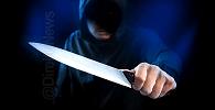 STJ aplica nova lei e afasta aumento da pena por uso de arma branca em roubo