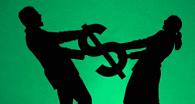 Sócio minoritário não pode ser responsabilizado por dívidas da empresa