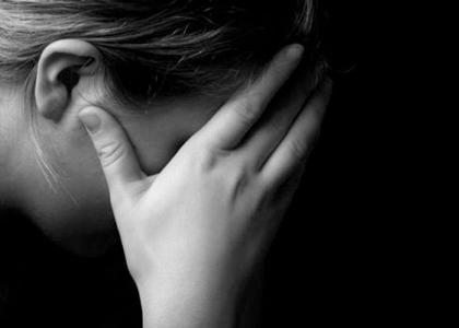 Anulada desclassificação em concurso por histórico de depressão