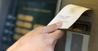 STJ julga se há vício na emissão de comprovantes bancários em papel termossensível