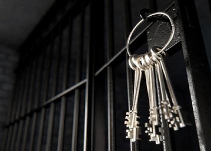 Coronavírus: Presidência do TJ/RJ suspende decisão que determinou soltura de idosos presos