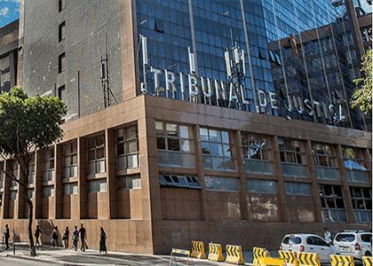 STJ afasta do cargo desembargador Mario Guimarães Neto, do TJ/RJ