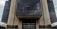 BC autoriza flexibilização de atendimento presencial em bancos devido ao coronavírus